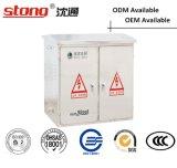 Jpseries Integrated Power Distribution Box (Compensation / Control / Terminal / Lighting)