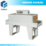 PE Film Low Speed Wrapping Machine for Box (BSD600)