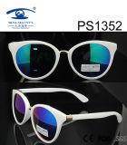 New Design Revo Lens PC Sunglasses (PS1352)