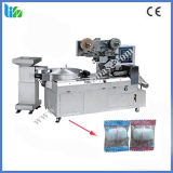 High Speed Chewing Gum Candy Pillow Wrapping Machinery