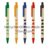 Recycled Craft Paper Ballpen (SKY-821)