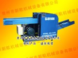 Professional Used Waste Textile Recycling Machine