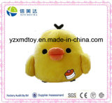 Cute Little Yellow Chicken Soft Stuffed Toys for Sale
