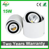 360 Degree Rotable 15W COB Surface Mounted LED Downlight