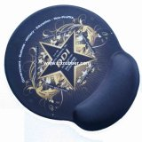 Wrist-Rest Mouse Pad, Silicone Mouse Pad