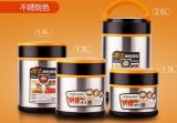 1000ml 304 Stainless Steel Double Wall Vacuum Pot & Lunchbox (ZN-001)