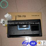 High Quality Copier Toner Cartridge for Kyocera Tk-70