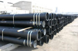 1200mm Ductile Iron Pipe Manufacturer From China