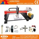 Small Gantry CNC Cutting Machine Spare Part