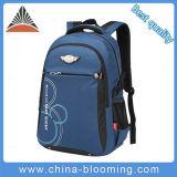 Unisex Nylon Shoulder School Children Teenagers Kids Backpack