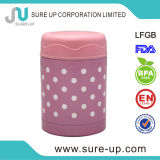 Popular Plastic Outer Glass Liner Storage Container Lunch Box Food (CSUS004)