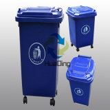 Plastic Outdoor Dustbin 50L with Blue