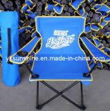 Folding Camping Fishing Picnic Chair (XY-108)