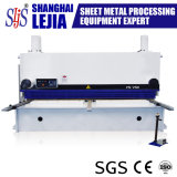 Hydraulic Guillotine Beam Shearing Machine (VS/VSK)