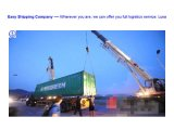 Consolidate Shipping Container, Shipping Service and Lotistics Agent