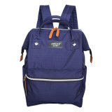 Hot Sale Fashion Daily Backpack/Hand Bag for Young Students - Gz1611