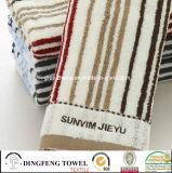 100% Cotton Man Stripe Jacquard Face Towel