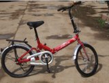 Fold Bike/Folding Bicycle Sr-F05