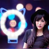 LED Selfie Flash Light From China Manufacturer Pocket Spotlight
