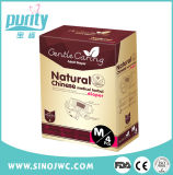 Good Care Dry Medical Herbal Ultra Thick Printed Adult Diaper