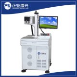 Laser Marking Machine Series for Nonmetal and Metal Materils