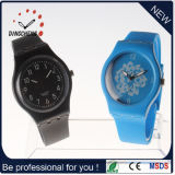 Silicone Watches Strap Wristwatch Glass Mirror Watch (DC-990)