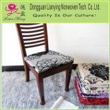 Floor Cushion Chair Seat Cushion