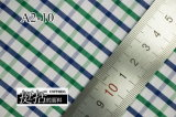 Green/Navy Checks Chequer Yarn Dyed Shirt Fabric