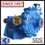 Horizontal Heavy Duty Double Layer Anti-Abrasive Mining Processing Ah Slurry Pump