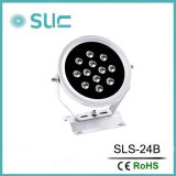 24W Waterproof LED Spotlight for Landscape (SLS-24B)