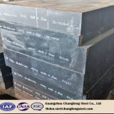 Special Alloy Tool Steel Products (SAE4140, 1.7225, SCM440)