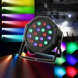 2PCS 18 X 1W RGB LED Stage Light Flat PAR DMX-512 Laser Lighting