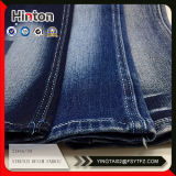 Good Quality 32s Slub Denim with Viscose