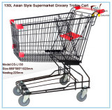 130L Asian Style Supermarket Grocery Trolley Cart Shopping Trolley