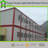 Low Cost Prefabricated Container Home for Construction Site