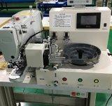 Automatic Feeding Button Sewing Machine