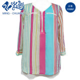 Colourful Strips Newstyle Front-Zipper Front-Pocket Long-Sleeve V-Neckline Sexy Blouse