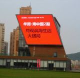 SMD P8 Creative Full Color Outdoor LED Board Advertising Digital Billboard