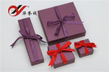 Purple Cardboard Paper Double Ring Box