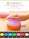 New Hot Selling Wireless Bluetooth Speaker Portable Speaker