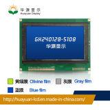 240X128 Dots Ra8806 Graphic LCD Module