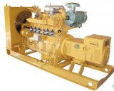 Factory 10% Discount Promotion Price Best Selling 2016 New Type with Best Quality and Ce Certificate 150kw Natural Gas Power Generator Set (WTQ150GF)