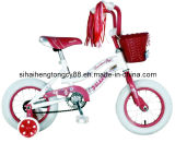Kid Bicycle KB-045