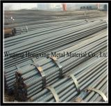 Competitive Price Steel Bars HRB400 6-25mm