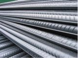 Professional Supplier of Steel Bars (HRB500 HRB400)
