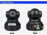 H264.2.4G Wireless Indoor WiFi CCTV Surveillance PTZ Camera (HX-W2)