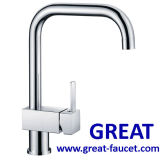 Vertical Kitchen Sink Faucet with 5-Year Guarantee