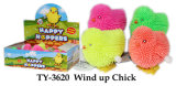 Funny Wind up Chicken Toy