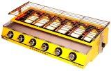 Six-Burner Environmental Roaster (Gas) ET-K233 / ET-K233-B