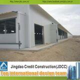 High Qualtiy Steel Structure Kitchen Poultry